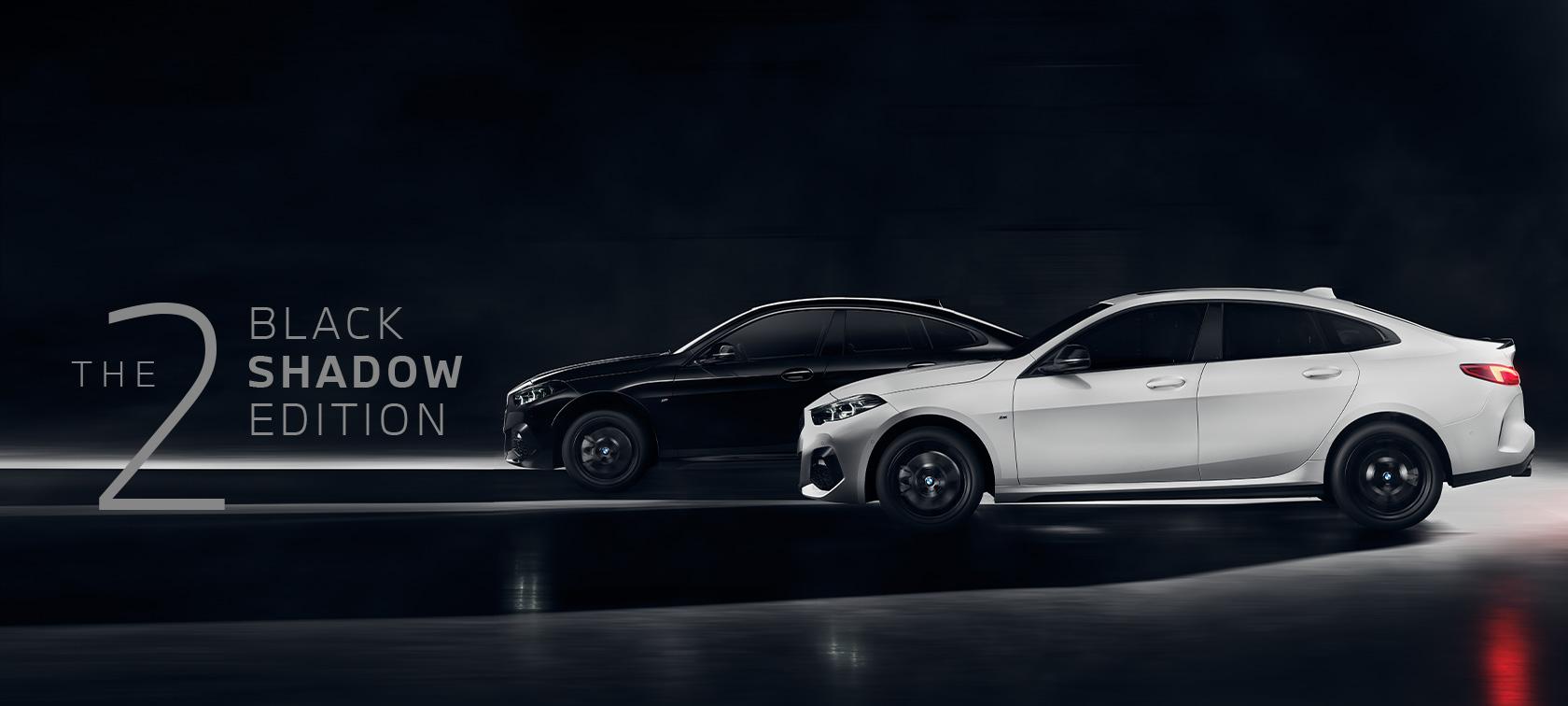 BMW 2 SERIES Black Shadow Edition